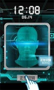 3D人脸识别软件截图2