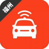 福州网约车考试