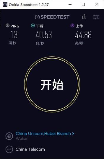 Ookla Speedtest(网速测试工具)下载