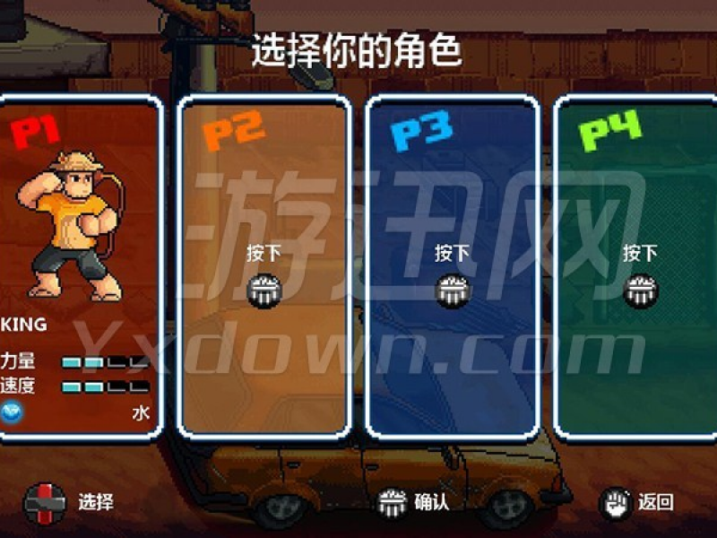 99条命 中文版下载