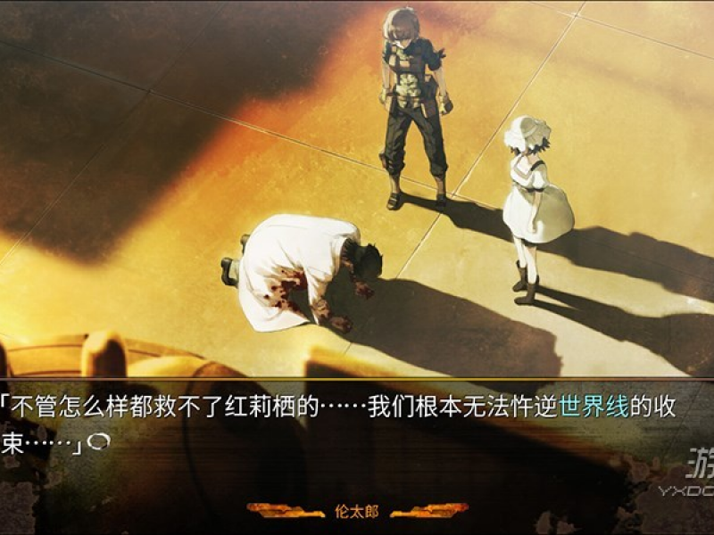 命运石之门0 PC版下载