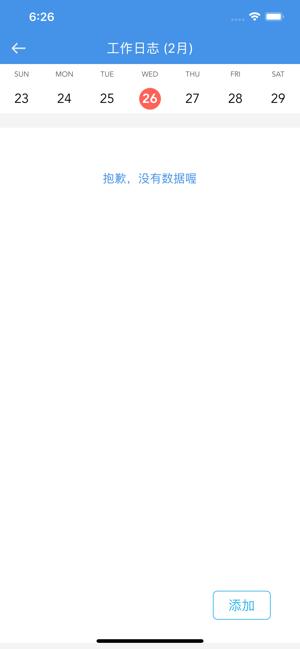 惠州在线学习平台