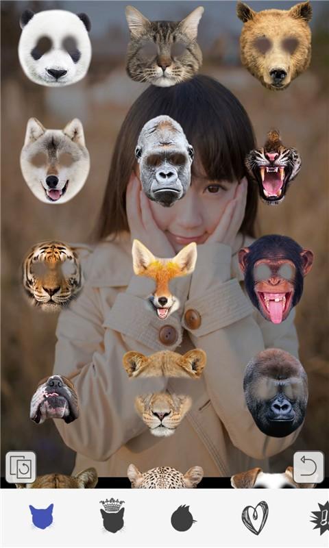 恶搞动物变脸相机软件截图1
