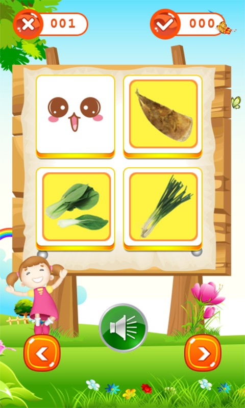 龙小伴学蔬果