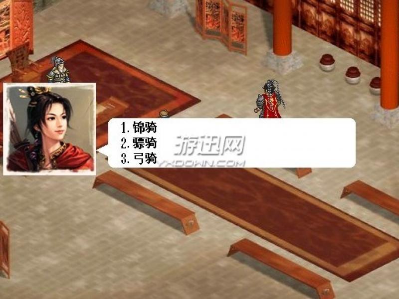 新吕布传6.1 霸线完结版下载