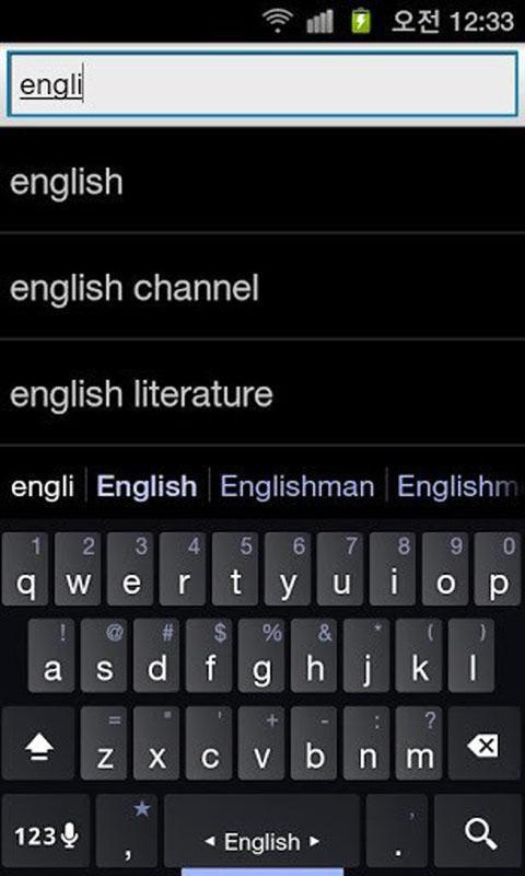 英汉双语互查助手