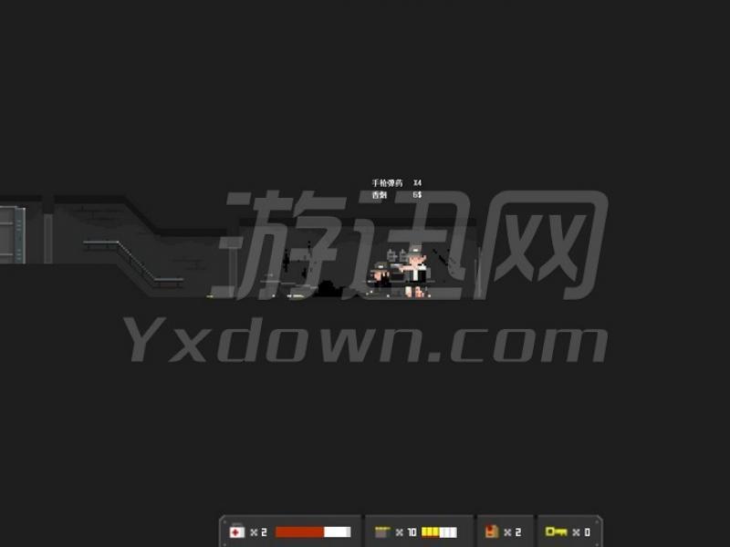 最后一站1.2.5 汉化版下载