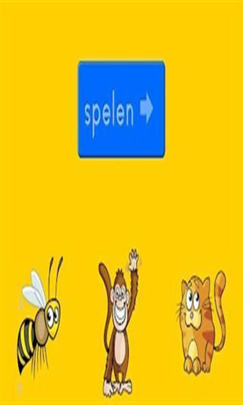 儿童学习拼单词软件截图2