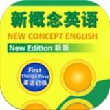 小e新概念英语