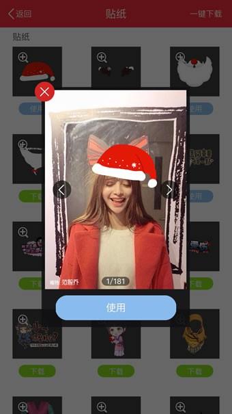 微信表情制作app哪个好_微信聊天表情软件哪个好_微信表情app排行