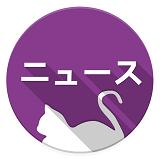 NHK日语