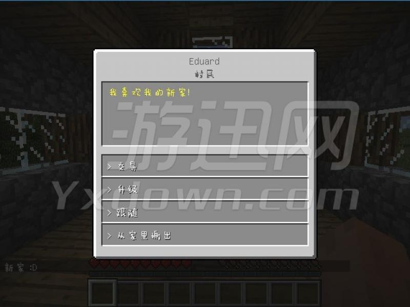 我的世界村民士兵整合包 1.7.10中文版下载