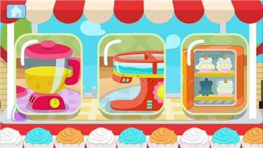 宝宝甜品屋巴士