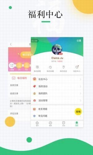 中青校园网软件截图0