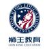 狮王教育授课平台