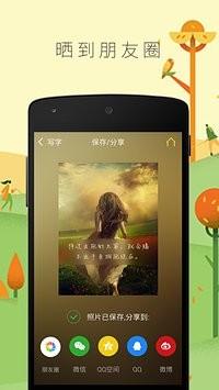 桔子图片手机版软件截图1
