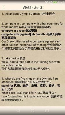 高考英语学习方法必备