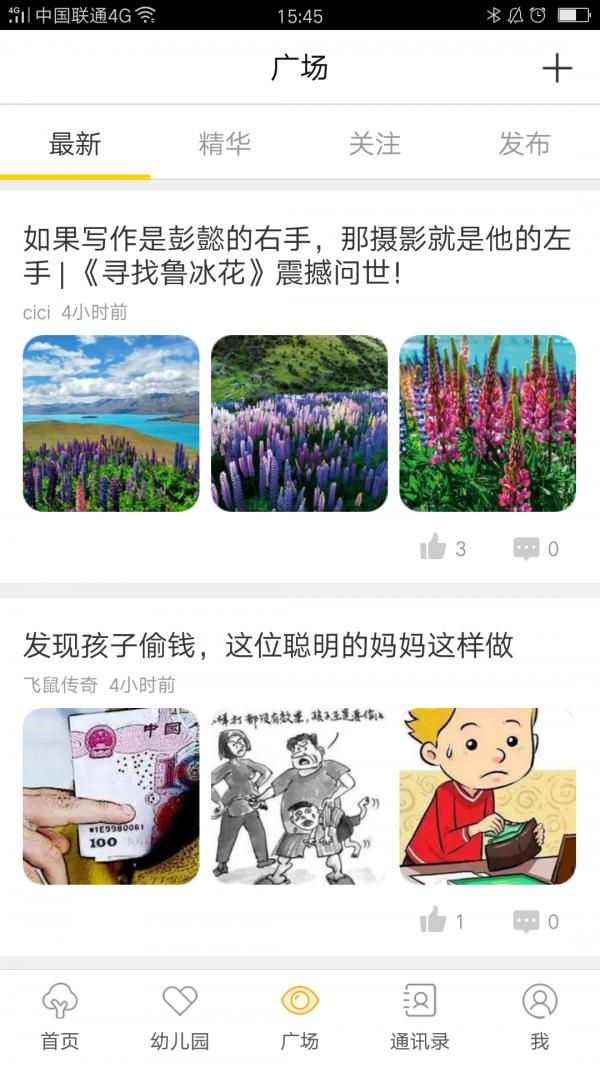 江西广电教育集团