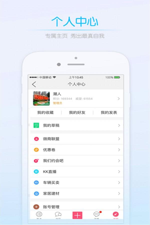 华成法硕软件截图2