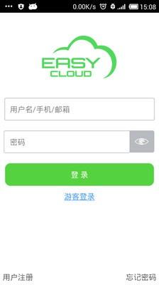 Easy Cloud
