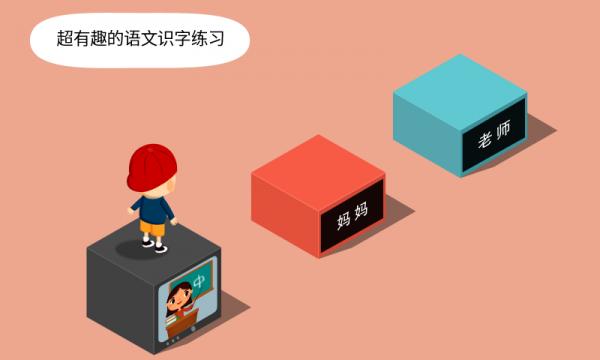 阳阳答题盒子软件截图0