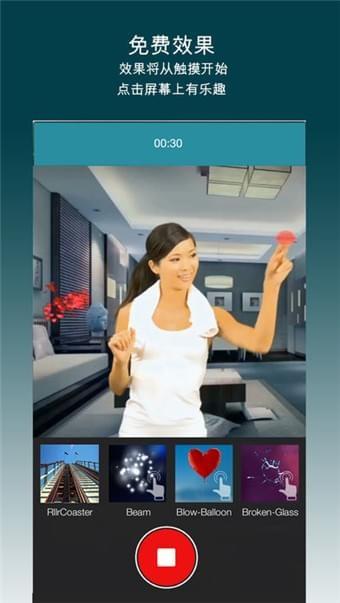 动画图片软件截图2