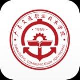 广交院ICA