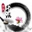贵州书法艺术培训