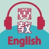 冀教学英语app_翼教学英语app下载_冀教学英语免费下载安装-多特软件站安卓网