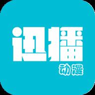 风车动漫手机app