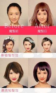扫一扫自己脸型配发型软件截图1