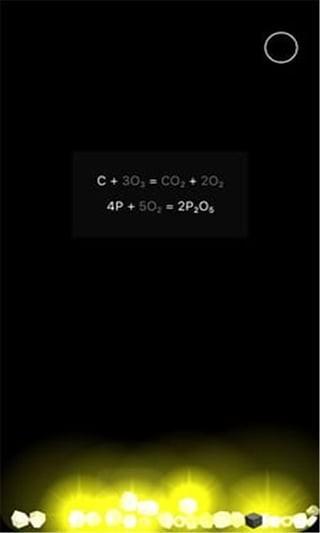 仿真化学实验室软件截图2