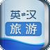 考研英语背单词app