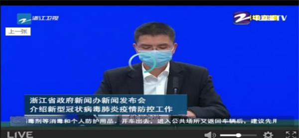 浙江卫视同一课堂软件截图2