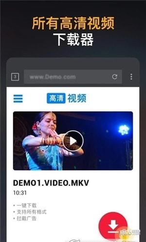 高清视频下载器2019