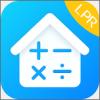 房贷LPR计算器