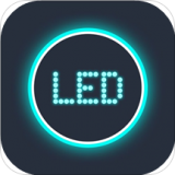 LED闪屏字幕