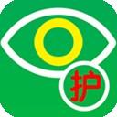 护眼软件哪个好