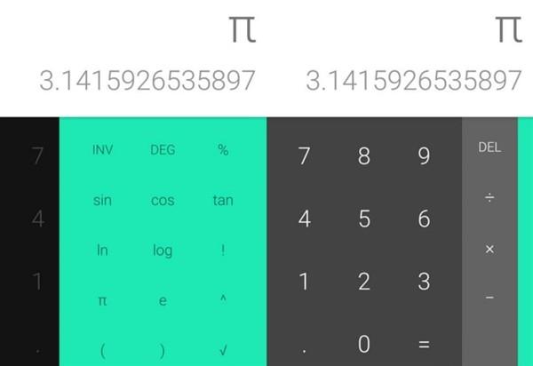 谷歌计算器(Google Calculator)