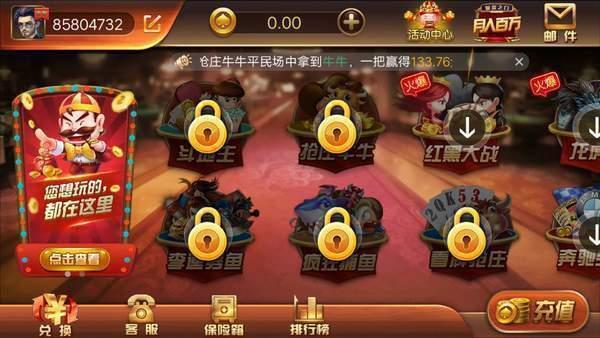 捕鱼王z25app