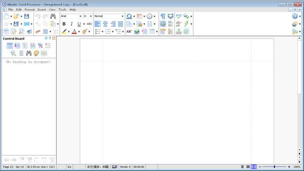Atlantis Word Processor(专业文字处理工具)下载