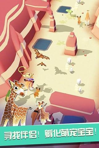 疯狂动物园破解版软件截图1