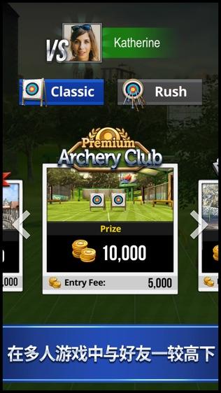 Archery King软件截图1