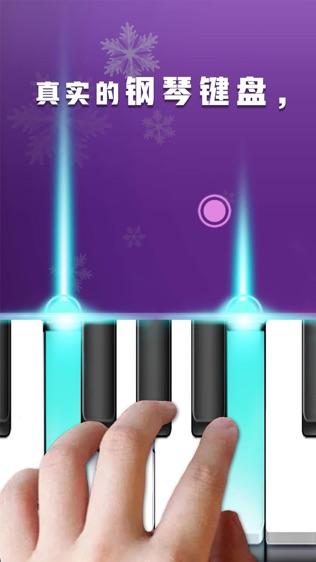 钢琴音乐大师软件截图0