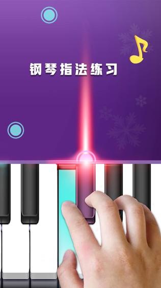 钢琴音乐大师软件截图1