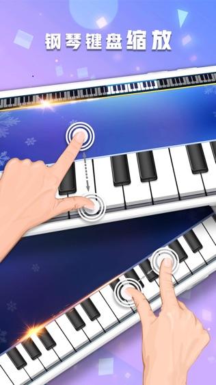 钢琴音乐大师软件截图2