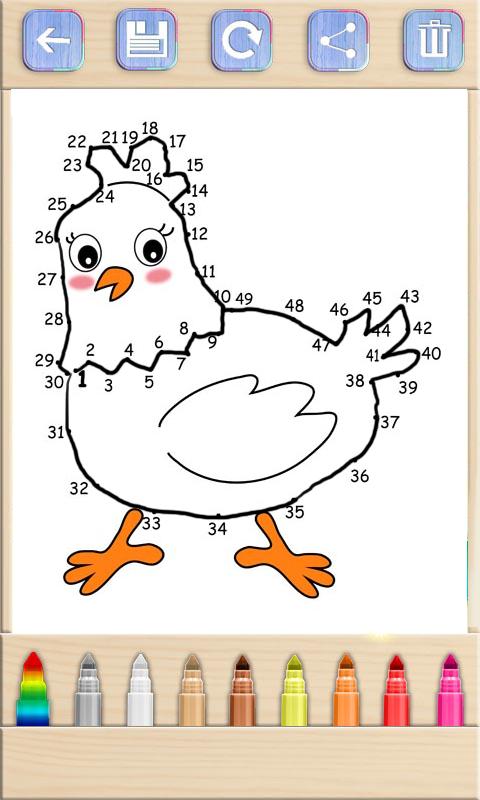 动物连线儿童画画游戏软件截图0