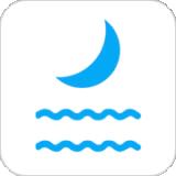 月相潮汐表