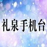 彩虹直播下载app