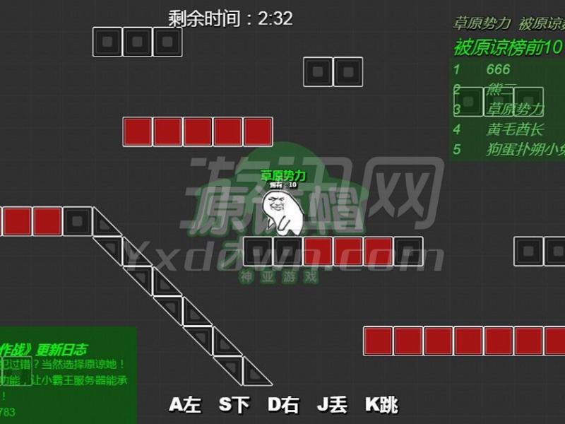 原谅帽大作战 中文版v0.22.10251下载